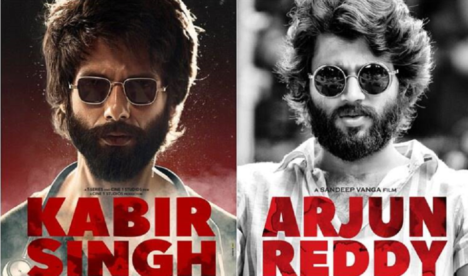 south indian remade in bollywood