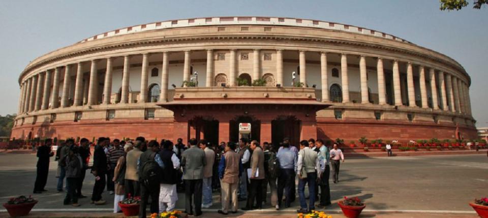 Difference Between Lok Sabha and Rajya Sabha
