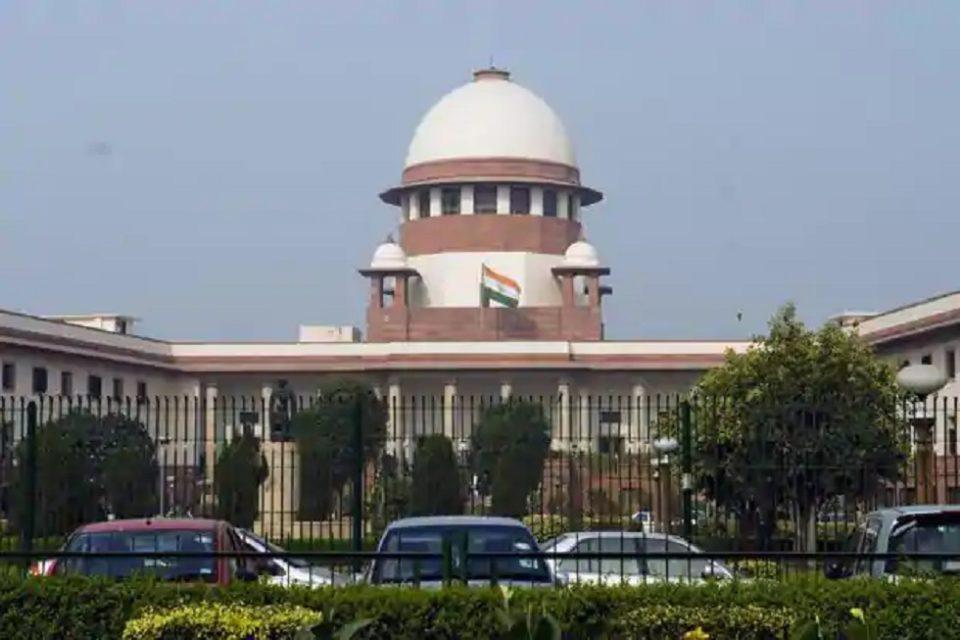 supremem court